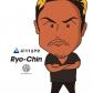 Ryo-chin イラスト
