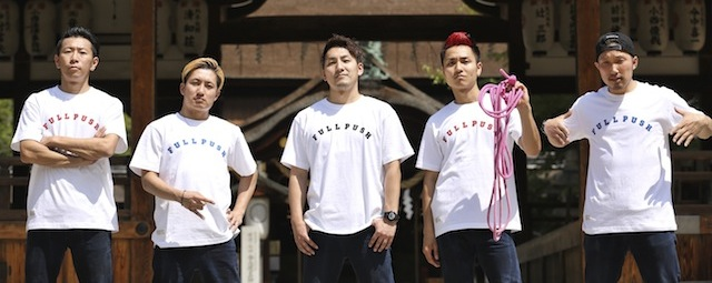関西プロダブルダッチパフォーマンスチームalttype(オルトタイプ)